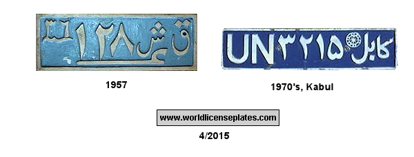 U.N. in Afghanistan License Plates