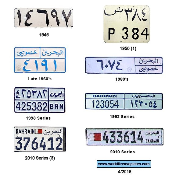 Bahrain License Plates