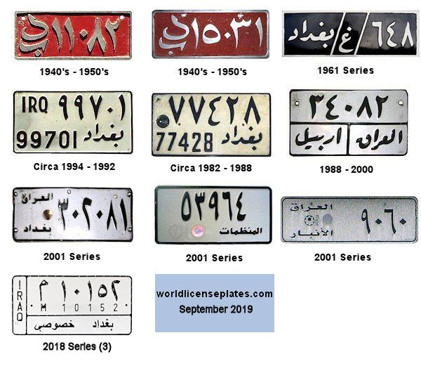 License Plates of Iraq