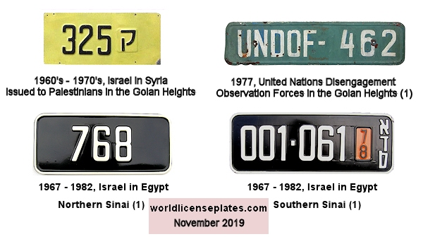 License Plates of Territories Occupied by Israel