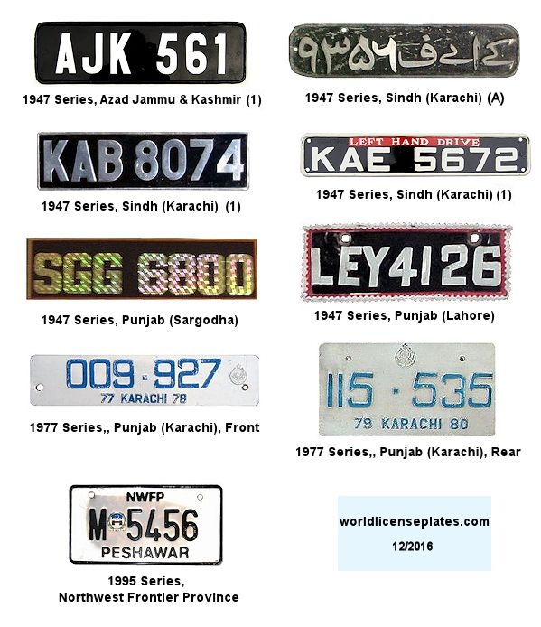 Pakistan License Plates