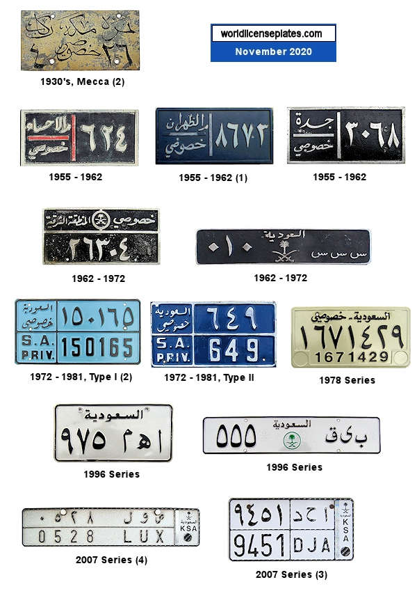 Saudi Arabian License Plates