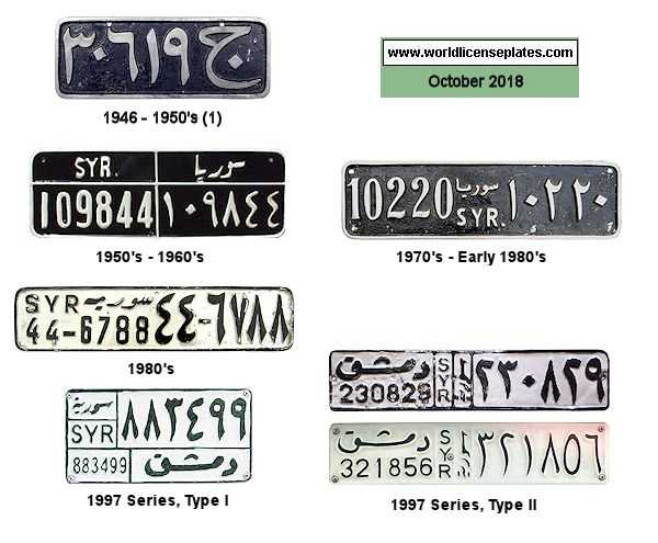 license plates of syria