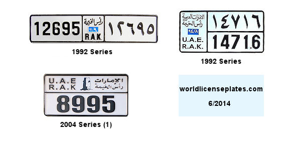 Ras al Khaimah License Plates