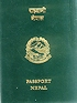 Nepalese Passport