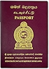 Sri Lanka Passport